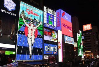 大阪難波-道頓堀