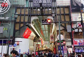 大阪旅遊心齋橋