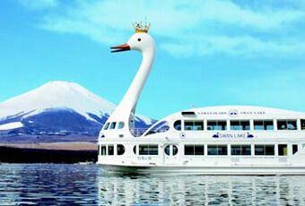 東京山中湖遊覽船~白鳥號旅遊