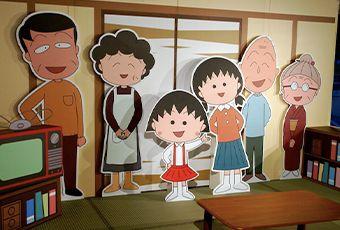 靜岡櫻桃小丸子樂園