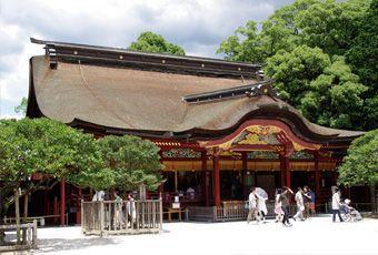 九州太宰府天滿宮Dazaifu Tenmangu Shrine