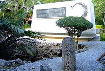 沖繩姬百合紀念塔