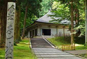 日本東北中尊寺