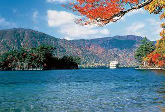日本東北十和田湖