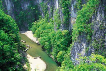日本東北猊鼻溪