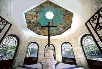 宿霧麥哲倫十字架(Magellan's Cross)