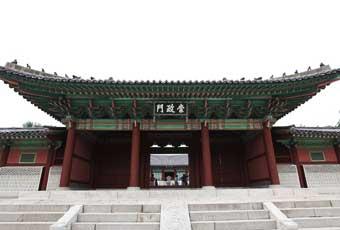 韓國首爾慶熙宮