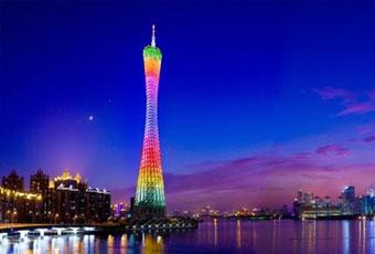 廣州旅遊廣州塔
