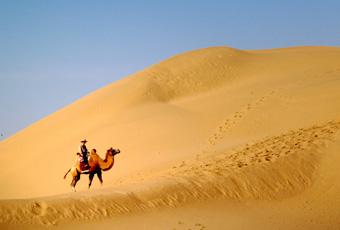 蒙古響沙灣