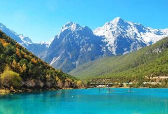 麗江玉龍雪山藍月谷