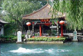 山東趵突泉公園