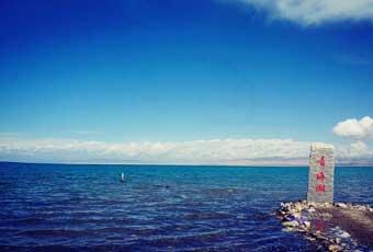 新疆青海湖