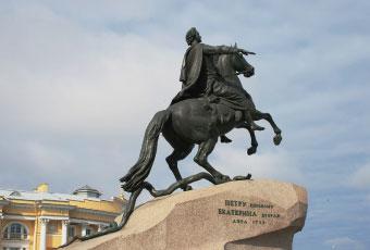 彼得大帝雕像