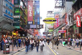 香港西洋菜南街