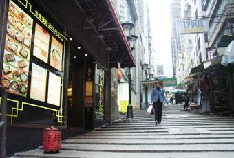 香港砵典乍街(石板街)