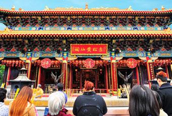 香港黃大仙廟