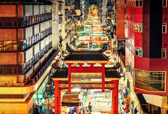香港廟街夜市