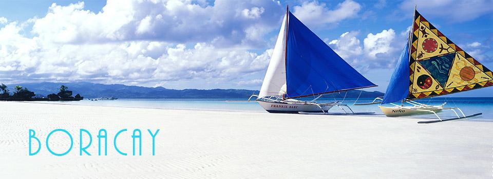 paraw俗称『帕洛』是在长滩岛上海岛航行最常见的
