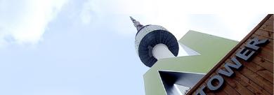 N首爾塔 N seoul tower