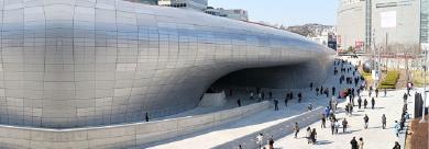 首爾東大門設計廣場 DDP