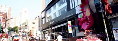 首爾新村女人街