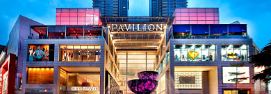 �ڤ���ʪ��s��Pavillion Shopping Mall