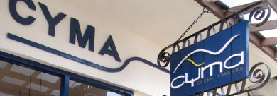 CYMA希臘酒館cyma greek taverna