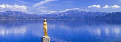 日本東北田澤湖