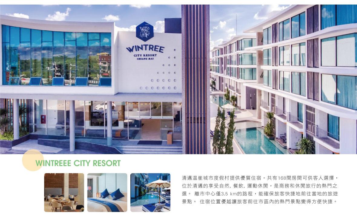 WINTREEE CITY RESORT
