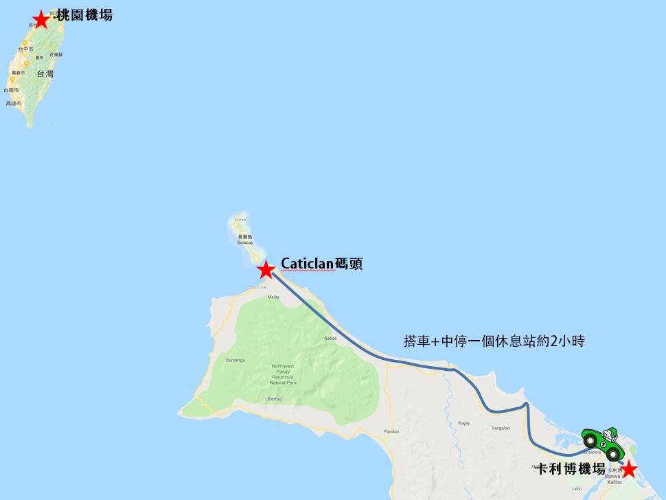長灘島交通