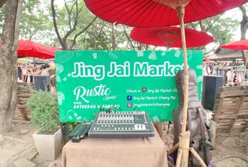 清邁市集:人人必逛的清邁周六文創農夫市集