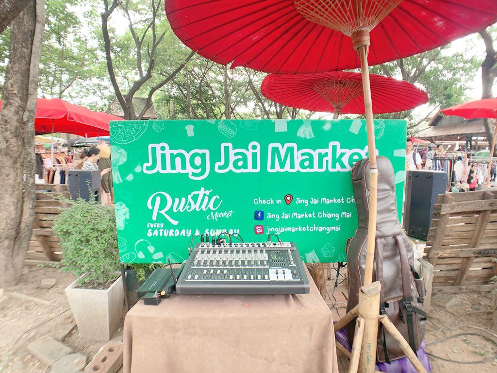 Jing Jai Market (Rustic Market)