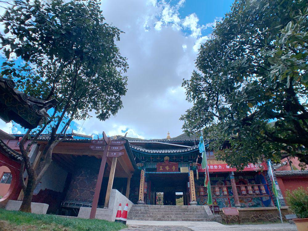 玉龍雪山-玉水寺