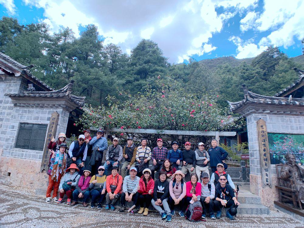 玉龍雪山-玉風寺