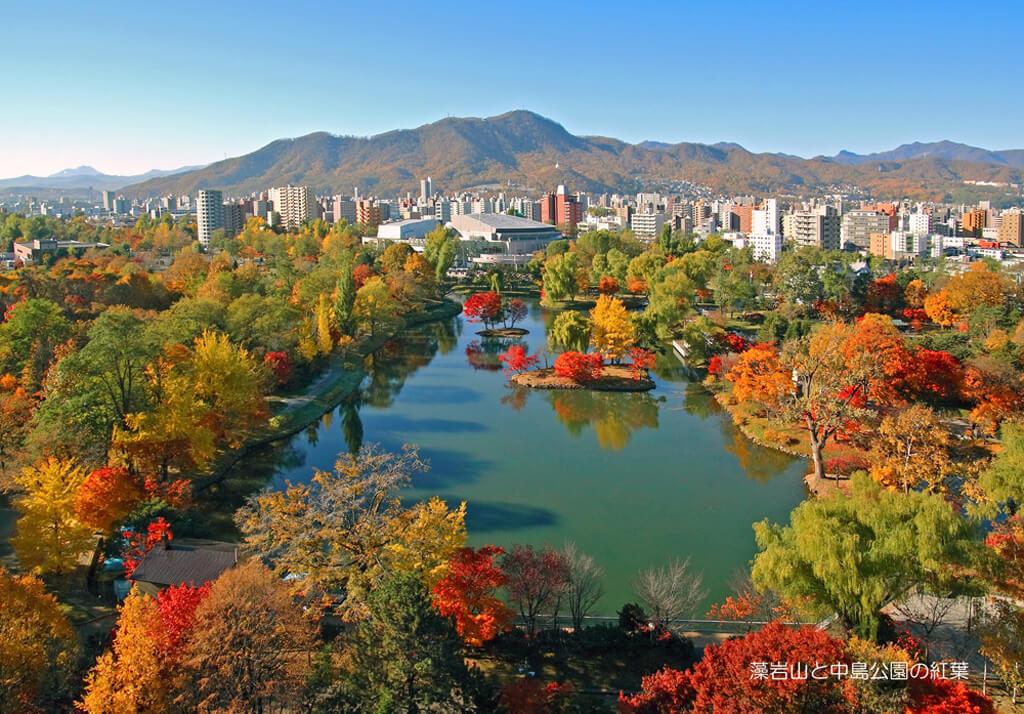 北海道旅遊:賞楓