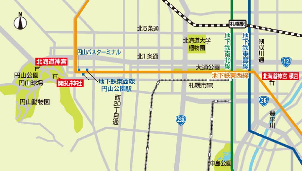 北海道神宮交通攻略