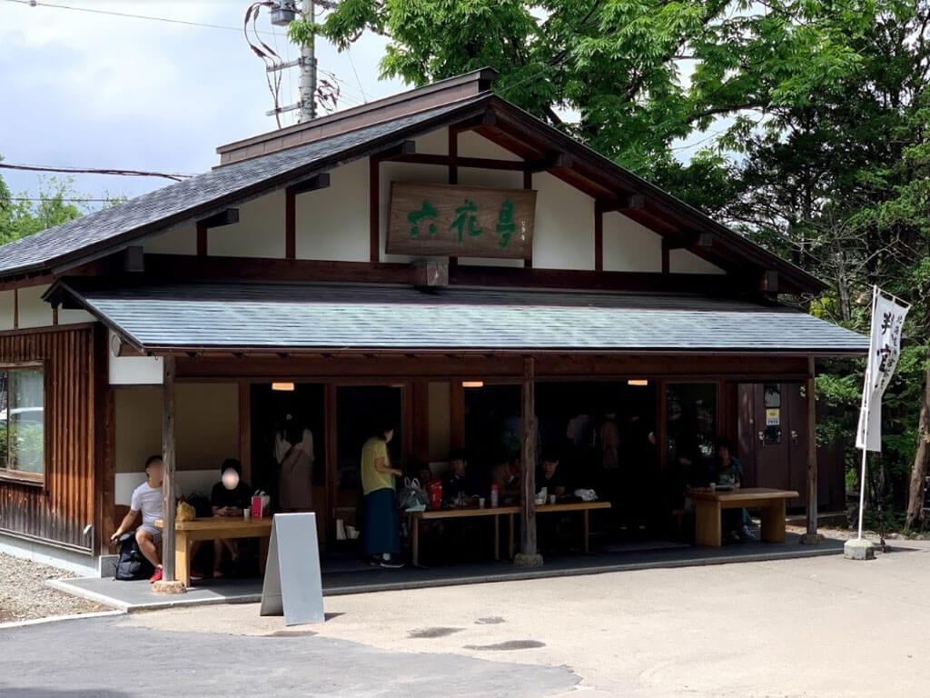 北海道神宮六花亭