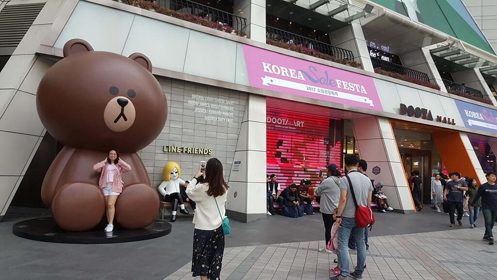 Doota Mall 免稅店