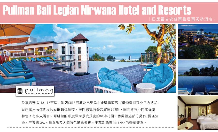 Pullman Bali Legian Nirwana Hotel and Resorts
