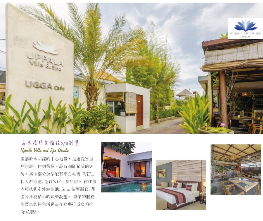 Uppala Villa and Spa Umalas