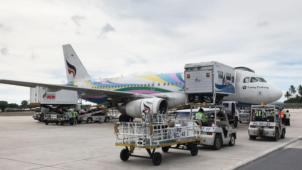泰國海島旅遊:搭飛機
